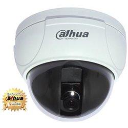 DAHUA CAD170C- CAMARA DOMO/600 TVL/DIA&NOCHE/ILUMINACION MINIMA 0.1 LUX/LENTE FIJO 3.6MM/AWB/AGC/BLC/12VDC